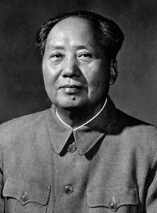 Photo of Mao Dezong